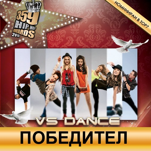 DANCE JENI vs dance 500×500